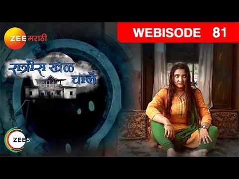 Ratris Khel Chale - Episode 81  - May 25, 2016 - Webisode
