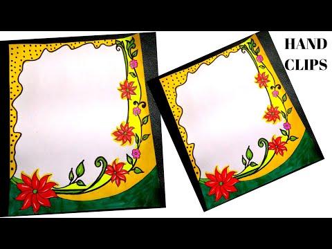 Wonderful Border Design On Paper   School Project File Decoration Idea For Students   BORDER DESIGN