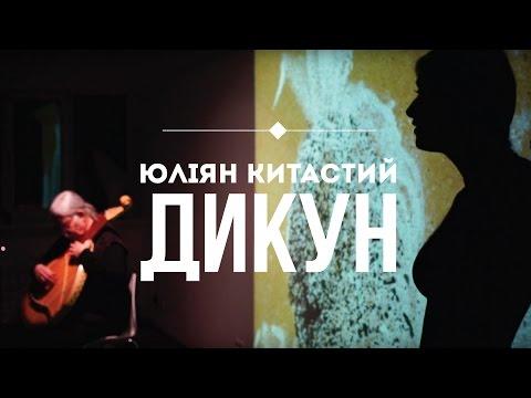 Julian Kytasty –
