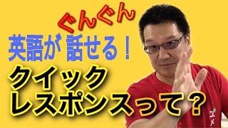 英会話 身の回りのものが話せるようになるトレーニング方法をキムタツ先生が教えます!