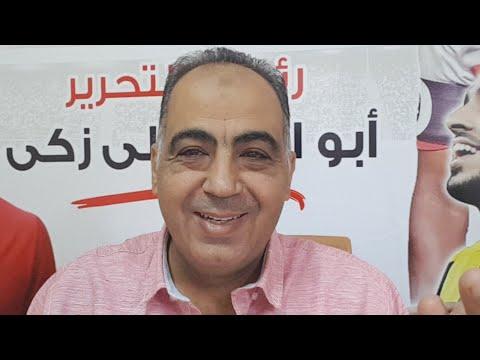 ابوالمعاطي زكي يكشف حقيقة 'مصالحة' الوزير للخطيب ومرتضي وزلزال حجازي وطاهر مع الاهلي ومفاجات رهيبة