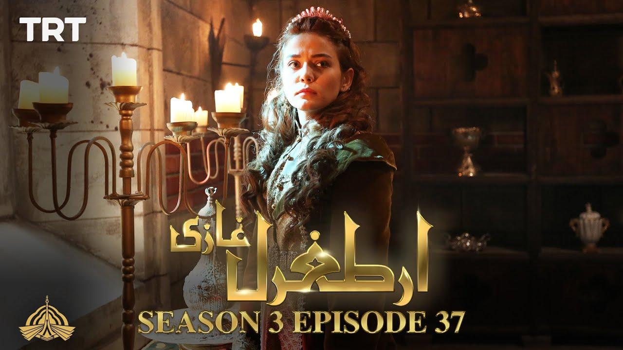 Download Ertugrul Ghazi Urdu | Episode 37| Season 3
