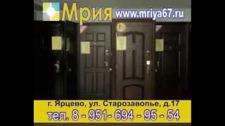 видео двери купить в смоленске