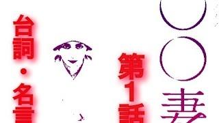 妻』より ❐【潜在意識書き換え】の最先端アプローチ:無料メールマガジ...