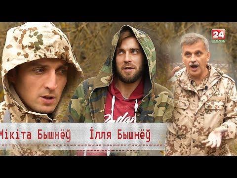 """Беларусь 24. Проект """"Белорусы"""". Киностудия """"AVES"""""""