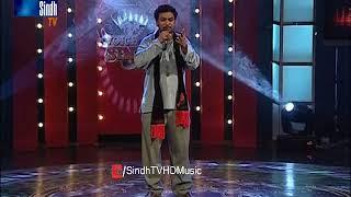 Kam Na Samajh Saein By Aslam Iqbal - SindhTVHD Music