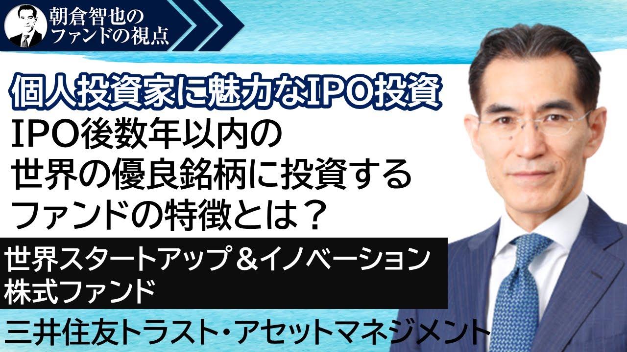 住友 トラスト マネジメント 三井 アセット