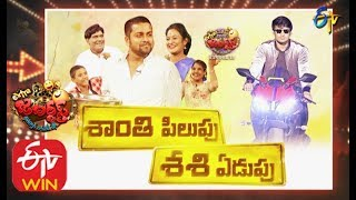 Download lagu Extra Jabardasth 29th November 2019 Full Episode Sudheer Bhaskar ETV Telugu MP3