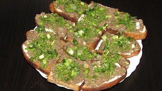 Горячие бутерброды со шпротным паштетом. Недорогой рецепт.