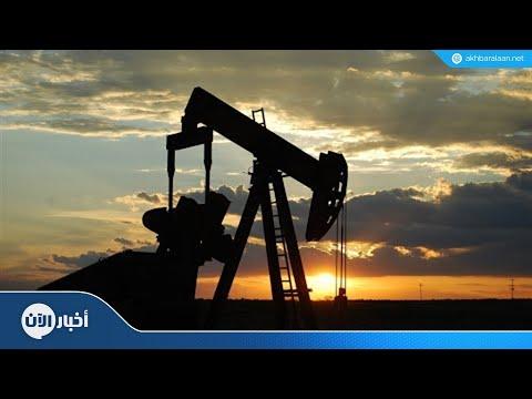 النفط ينخفض وسط -مخاوف النمو-