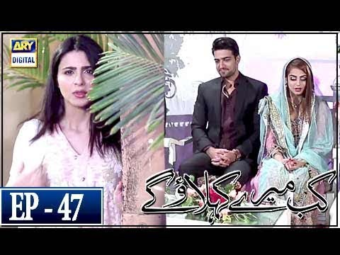 Kab Mere Kehlaoge - Episode 47 - 15th March 2018 - ARY Digital Drama