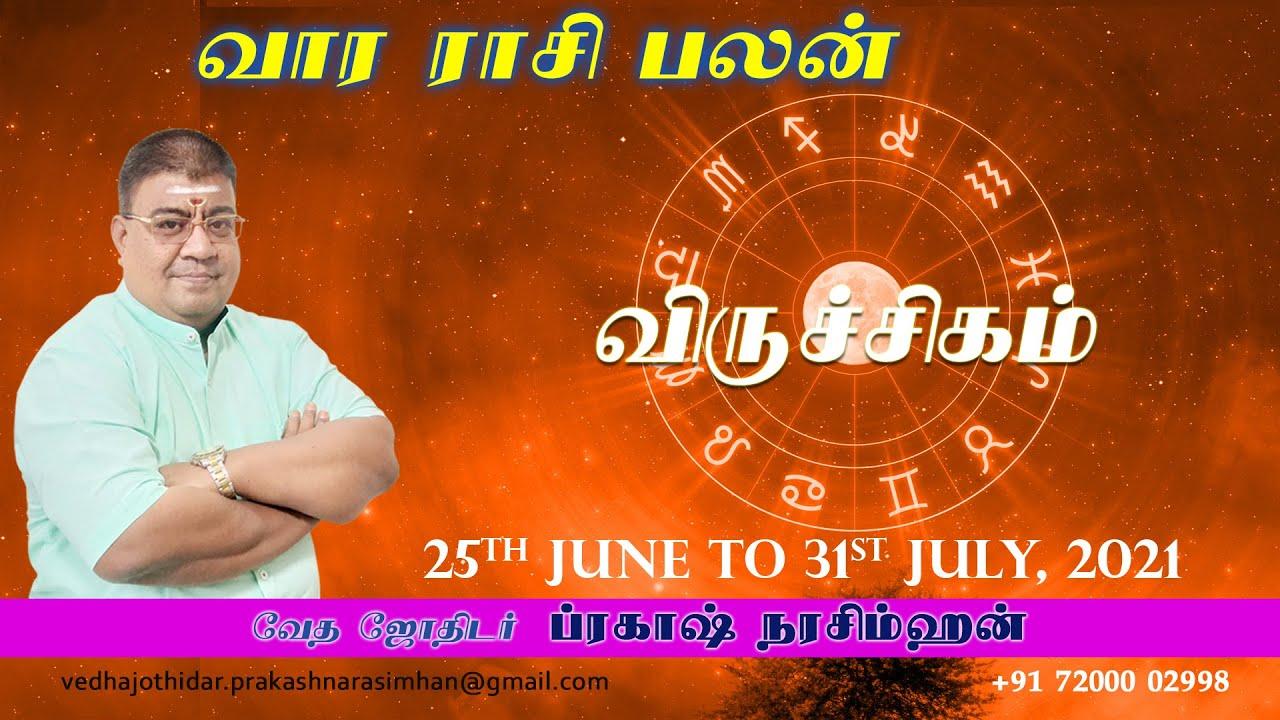 Download Viruchiga Rasi Weekly Palan 25th July - 31st July, 2021 | Vedha Jothidar #weeklyrasipalan #rasipalan