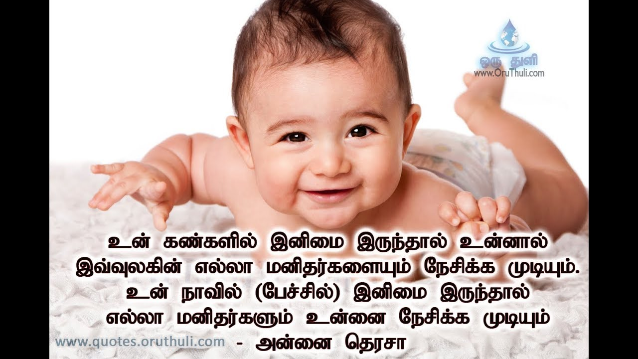 Tamil Motivational Storymust Watchabout Fake Friends Youtube