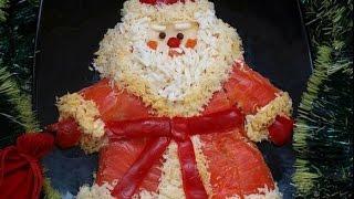 Салат Дед Мороз. Рецепты новогодних салатов на 2017 год. Вкусный новогодний рецепт