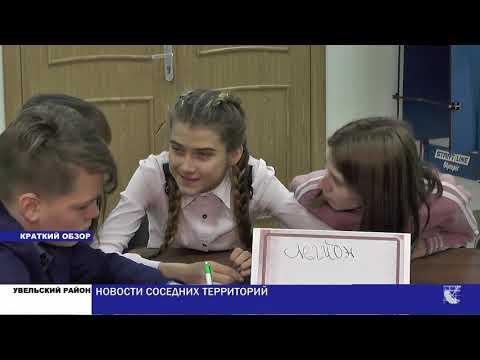 Южноуральск. Городские новости за 22 января 2020г.