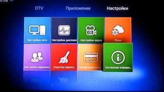 #5 OzoneHD DVB-T2 Wi-Fi Всі НАЛАШТУВАННЯ частина 2