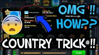 8 BALL POOL BERLIN HACKER USING ALONE COUNTRY TRICK !! :0