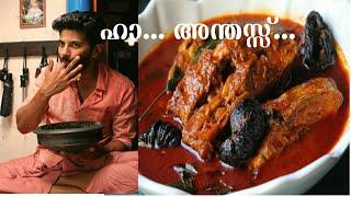 ഇന മൻ കറ ശരയയലല എനന ആര പറയരത how to make kerala fish curry