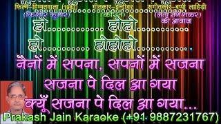 Naino Mein Sapna Sapno Mein +Chorus +Female Voice +Hindi Lyrics Karaoke (2 Stanza-A#)(Prakash Jain)
