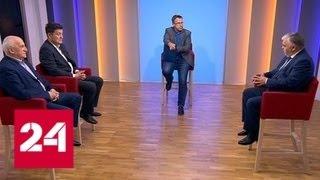 Эксперты о противостоянии Ирана и США - Россия 24