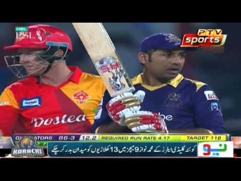 PSL Pakistan Super League Final - Neo News Special Bulletin