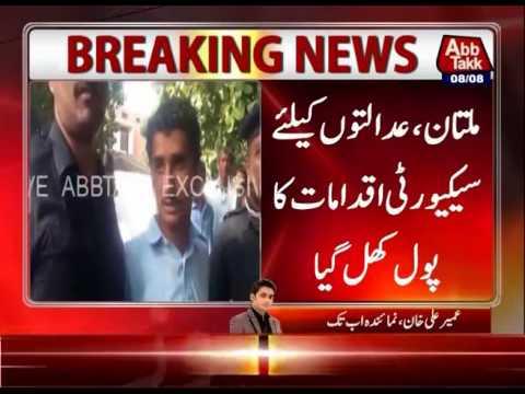 Multan: Firing In High Court Premises, 1 Killed 3 Injured