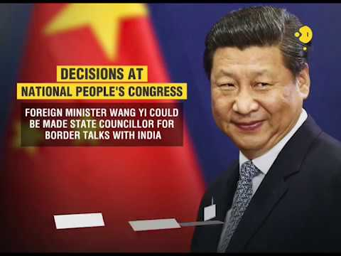 National People's Congress to revise its Constitution