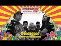 Deadsquad Horror Vision Reunited LIVE @ Synchronize Fest 2019