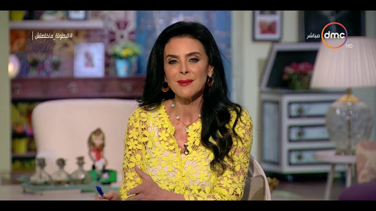 dmc:السفيرة عزيزة- نصيحة أحمد منسي لجميع مدمني المخدرات