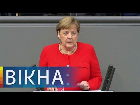 Украина попала в черный список Германии из-за коронавируса: что это значит | Вікна-Новини