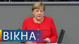 Украина попала в черный список Германии из за коронавируса что это значит Вікна Новини