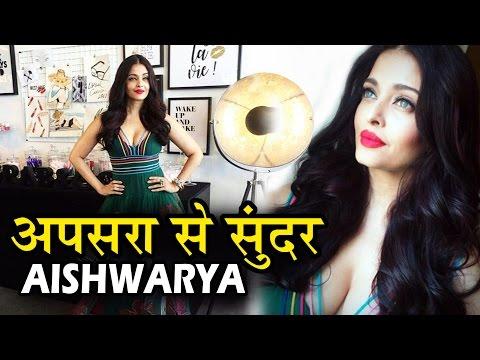 Aishwarya Rai ने CANNES 2017 में किया धमाका - उडा दिए सबके होश