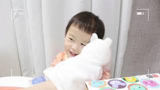 블루래빗 아이큐베이비 출산선물 초보맘에게추천 아기장난감…
