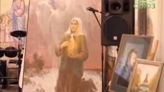 Выставка «Русские святые. Ксения Петербургская»
