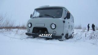 УАЗ 2206(Буханка) Тест-драйв.Anton Avtoman.