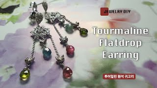Tourmaline Flatdrop Earring |Handmade Jewelry | Jewelry DIY …