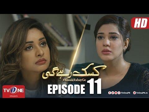 Kasak Rahay Ge   Episode 11   TV One Drama