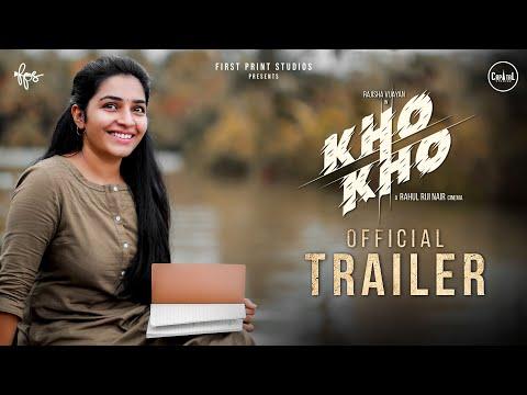 KHO KHO Official Trailer | Rahul Riji Nair | Rajisha Vijayan | Mamitha Baiju | Venkitesh V P