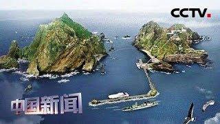 [中国新闻] 关注韩日贸易摩擦 韩国考虑本月在争议岛屿周边演习 | CCTV中文国际