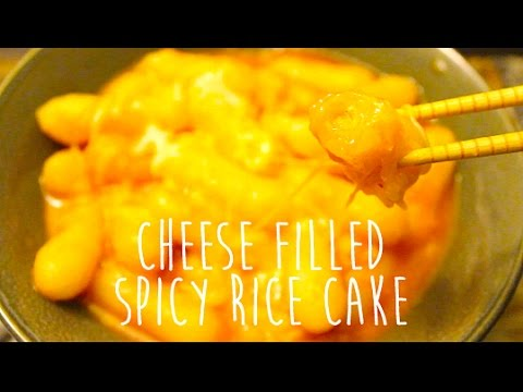 CHEESE TOPOKKI (Cheese Filled Korean Spicy Rice Cake)
