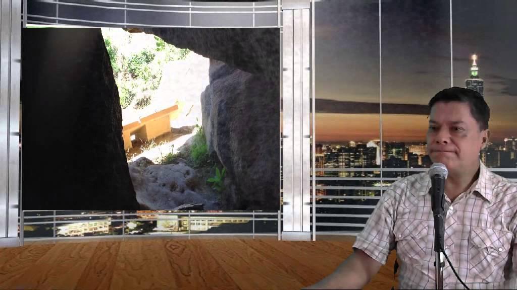 La Cueva Sagrada de Palma Sola de Acapulco - Aztlan El Paraíso Perdido 140115