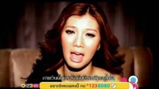 รักจนมองไม่เห็นตัวเอง-ปลาทอง KPN [Official MV]