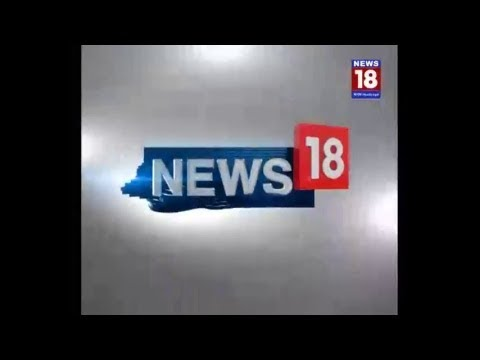 News18 Assam/Northeast Live Stream