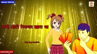 Bahu Kale Ki । Ajay Hooda । Gajender Phogeat Ann Kadayn New Dj Song 2018