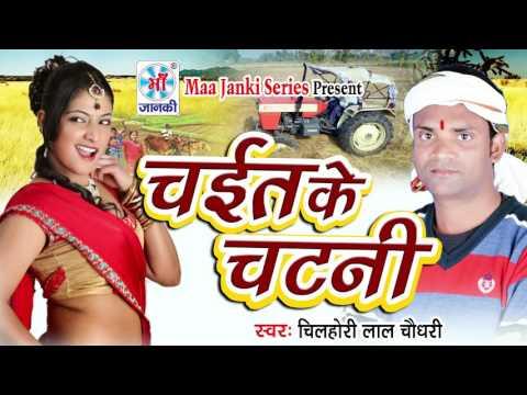 2018 SuperHit Bhojpuri Song    #Jabardst Song
