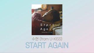 수현 (유키스) - Start Again (스타트 어게인) [가사/발음/해석]