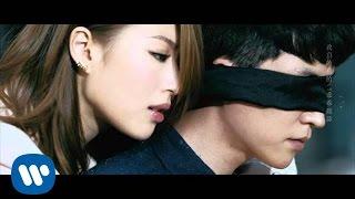 連詩雅 Shiga Lin – 乖乖聽話 Be Good (Official Music Video)