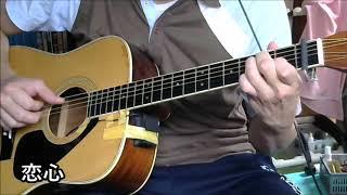 エレキギター1本でピックで弾くつもりのアレンジからの3フィンガーで...