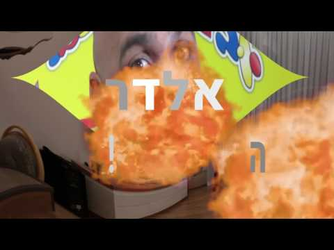 Download Youtube: אדובי אפטר אפקטס אלפיים ושבע עשרה