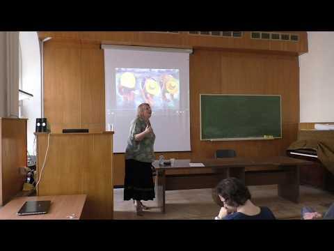 И. И. Челышева: «Языковое разнообразие Италии в песенной культуре (итальянский Юг)»